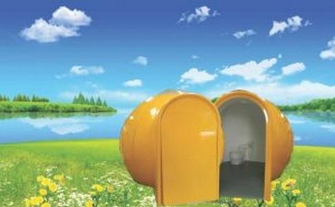 Ecotoilets Egloo Pods